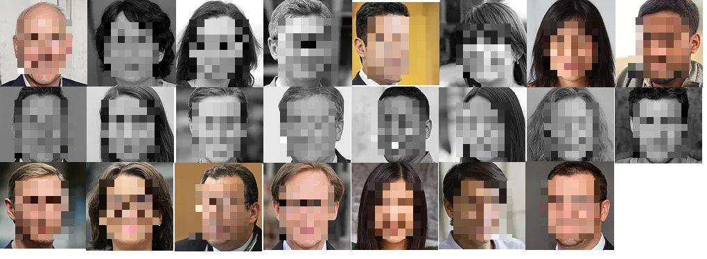 Pixelated GAN generated faces